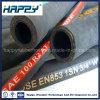 Boyau en caoutchouc hydraulique de tresse flexible à haute pression du fil d'acier R1