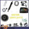 Cg125のためのオートバイのアクセサリのオートバイの予備品