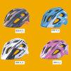 Casque de vélo et de vélo, Casque de vélo à vendre Hb3-5-a