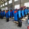 Industrieller Staubsauger für konkreten Schleifer/hölzerne schnitzende Maschine der Holzbearbeitung-Machine/CNC