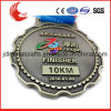 Factory Wholesale 2D Effect Lacework Design Bronze Medal
