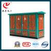 Dfw12/24 중간 전압 옥외 결합된 변전소 상자