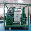 Serie des Transformator-Vakuumpumpsystem-Zj