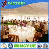 Украшение шатра венчания партии торжеств празднества
