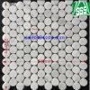 Tumbled Blanco Carrara Mármol al azar azulejos de mosaico de tamaño para la pared / suelo