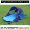 Custom-Made Stand Up One Touch Boat Beach Pop up Tent
