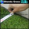 Gramado artificial impermeável e à prova de fogo da grama