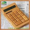 Calculatrice numérique de bambou solaire (EB-B4193)