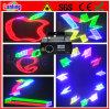 RGB 3D, лазерный легкий проектор