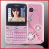 Мобильный телефон TV диктора 3 SIM большой (K38)