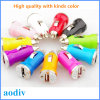 Mobile Phone를 위한 Sale 최신 Mini USB Car Charger 5V 1A
