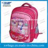 2015 più nuovo School Shoulder Bag con Good Quality (XW-S210)