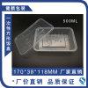 16oz Contenedor de Comida de plástico desechables con tapa