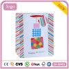 Tarta de Cumpleaños Las Prendas de Vestir Zapatos de recuerdos de juguete bolsa de papel de regalo