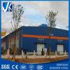 Здание мастерской стальной структуры и пакгауза стальной структуры стальное