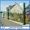囲う3D溶接された網または電流を通された網の塀のパネルか鉄の金網の塀