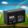 Gute Qualitätsbackup-Batterie-Zubehör-Batterie-Backup