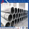 Труба API 5L черная LSAW стальная