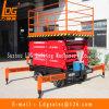 la mudanza de 500kg 9meters Scissor la elevación (SJY0.5-9)