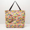黄色いオックスフォードのショッピング・バッグ(A029-10)を折るかわいいパターン