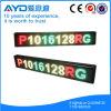 P10屋外のフルカラーLED移動メッセージの印(P109664RGB)