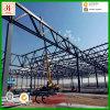 Almacenes prefabricados galvanizados de la estructura de acero