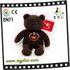 Brinquedo do urso de Brown