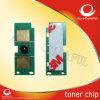 Compatível Repor Chip Toner para HP Laserjet 4300 / 4300n / 4300tn / 4300dtn / 4345mfp
