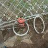 熱いすくいの電流を通された鉄ワイヤー受動システムの網