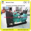 groupe électrogène diesel de 640kw Cummins Kta38-G2b