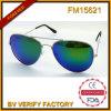 FM Popular15621 nuevo tipo de gafas de sol con lente azul