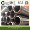 ASTM 304 \ 304L 316L/321 Stainless Steel Seamless Fluid Pipe