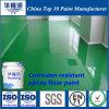Pintura/capas de epoxy antisépticas del piso del vinilo de Hualong