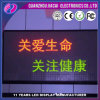 Innendoppelfarbe P7.62 LED-Bildschirmanzeige-Scheibe