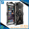 アルミニウムSamsung S8のための強い保護金属の電話箱を反スクラッチしなさい