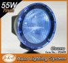 7  55W HID nicht für den Straßenverkehr Spot Driving Light mit Cover (PD699)
