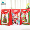Мешок подарка печатание самой последней рождественской елки таможни упаковывая бумажный