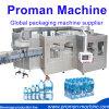 2018 Fabrik-niedriger Preis-Flaschen-Zeile Pflanzengetränk/alkoholfreies Getränk/Wasser-reines Mineralwasser-flüssige abfüllende Füllmaschine