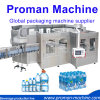 2019 usine Usine de ligne de bouteille à bas prix des boissons de l'eau de boisson gazeuse//minéral liquide de remplissage d'eau pure Machine automatique de l'embouteillage