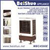 автомобиль 200W 40L электронные/дом/воздушный охладитель индустрии с дистанционным управлением
