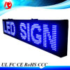 2016 diodo emissor de luz Display Module de P10 32X16 Single Color Outdoor