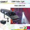 1200W Follow Light (GBR-F1200)
