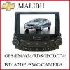 Auto-DVD-Spieler für Chevrolet Malibu (K-947)