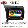 KIA K3 (K-803)를 위한 차 DVD GPS