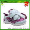 新しく柔らかい子供のスポーツの靴