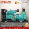 Groupe électrogène 400kw diesel refroidi à l'eau approuvé de la meilleure CE de qualité