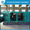 土地利用のためのVolvoのディーゼル機関を搭載する100kw-500kw発電機