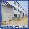 Больш-Пядь составляет стальные здания пакгауза холодильных установок