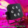 熱い販売6X15W Rgabw DMX無線LED電池ライト