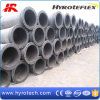 Descarga de succión de alta calidad de la manguera de agua fabricado en China